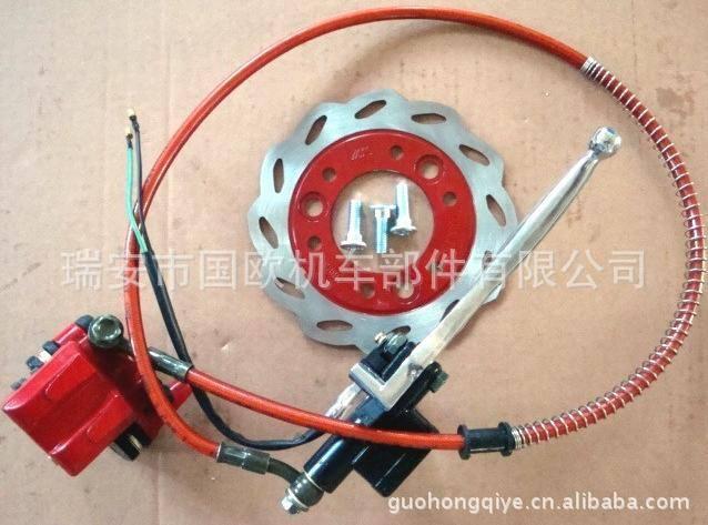 电动车碟刹 电动车液压制动器总成 电动车刹车泵车 小