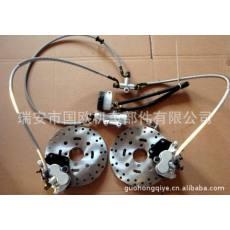 电动车三轮车碟刹 摩托三轮车碟刹 电动车三轮车液压制动器总成