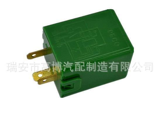 厂家供应汽车闪光器大宇绿壳3插闪光器