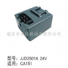齐发娱乐官方网站_JX-001雨刮间歇继电器