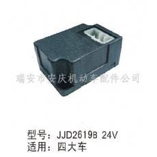 齐发娱乐_JX-002雨刮间歇继电器