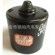 供应各类汽车电机外壳冲压件、拉伸件CC-陆虎机壳