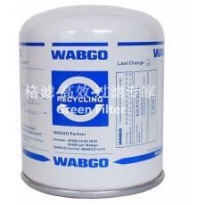 干燥筒 厂家供应 威伯科 Wabco 4324100202 塑料内胆