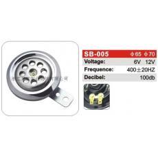 SB-005盆型喇叭