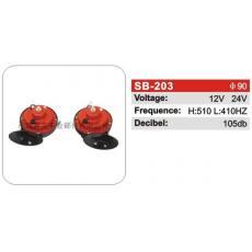 SB-203蜗牛喇叭