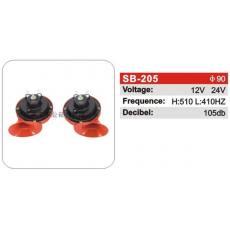 SB-205蜗牛喇叭