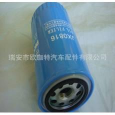供应 JX0816 机油滤清器 适用于:轻卡、小康明斯4105、4102