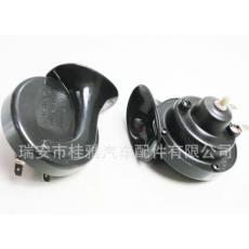 4.5/个12V高低音防水汽车通用喇叭蜗牛喇叭摩托车喇叭