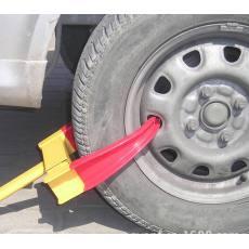 夹子车轮锁 老虎钳轮胎锁 汽车防盗锁车器 执法专用锁 汽车用品