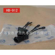 宝马 荣威 专车专用汽车喇叭转换插头 HB-912