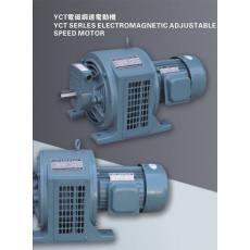 TCY电磁调速电动机