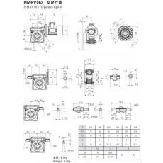 NMRV063蜗轮蜗杆RV减速机