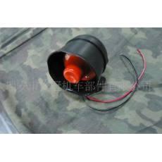 汽车单音,6音报警器喇叭,汽车防盗器喇叭15W-20W 12V