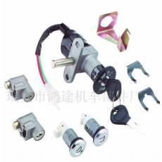 直销电动车锁 配件 电门锁 电源锁 套锁 电动车套锁