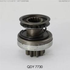 QDY7730 起动机单向器 轿车 商务 进口车 微车