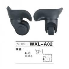 WXL-A02箱包脚轮