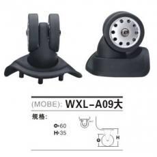 WXL-A09大 箱包脚轮