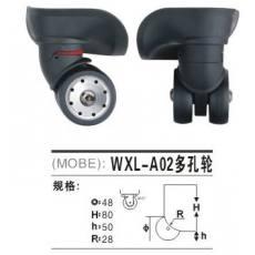 齐发娱乐官方网站_WXL-A02多孔轮 箱包脚轮
