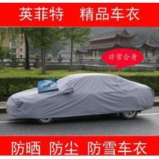汽车车衣 银色车套 防晒防尘普通车衣 防护汽车车罩