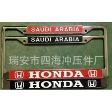 2014热销产品 供应美国 俄罗斯 中东车牌架