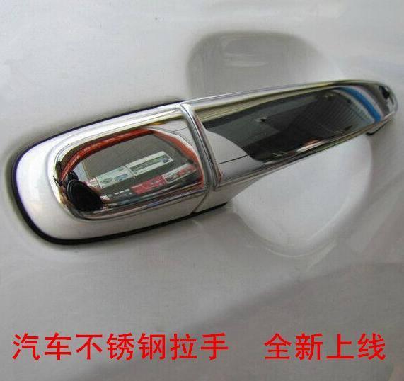 大众新速腾不锈钢拉手 新桑塔纳 新波罗 POLO汽车不锈钢外拉手贴