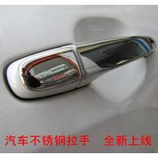 标志408不锈钢拉手 301汽车不锈钢外拉手贴
