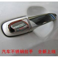荣威W5不锈钢拉手 950汽车不锈钢外拉手贴