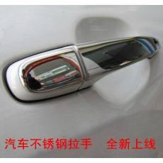 宝马320不锈钢拉手 325汽车不锈钢外拉手贴