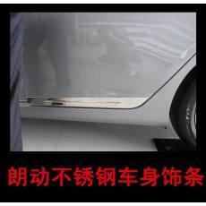现代朗动不锈钢车身饰条 朗动门边条
