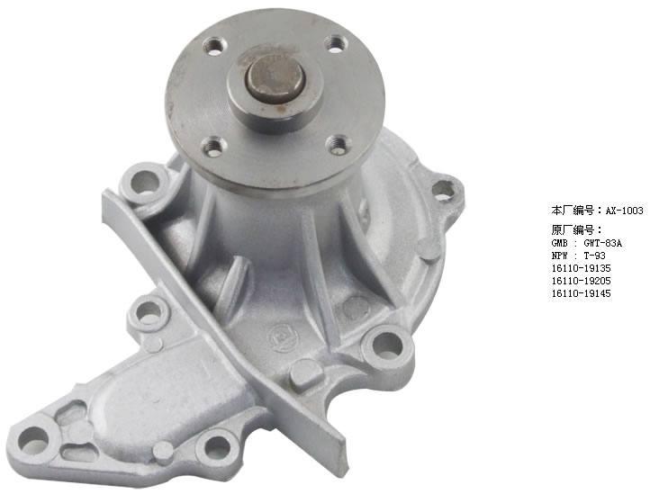 ax-1003丰田汽车水泵