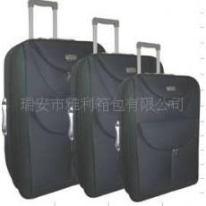 EVA黑色拉杆箱/旅行箱/行李箱
