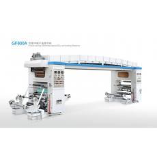 GF800/1100A 节能中速干法复合机