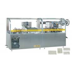 平板式铝塑铝铝包装机