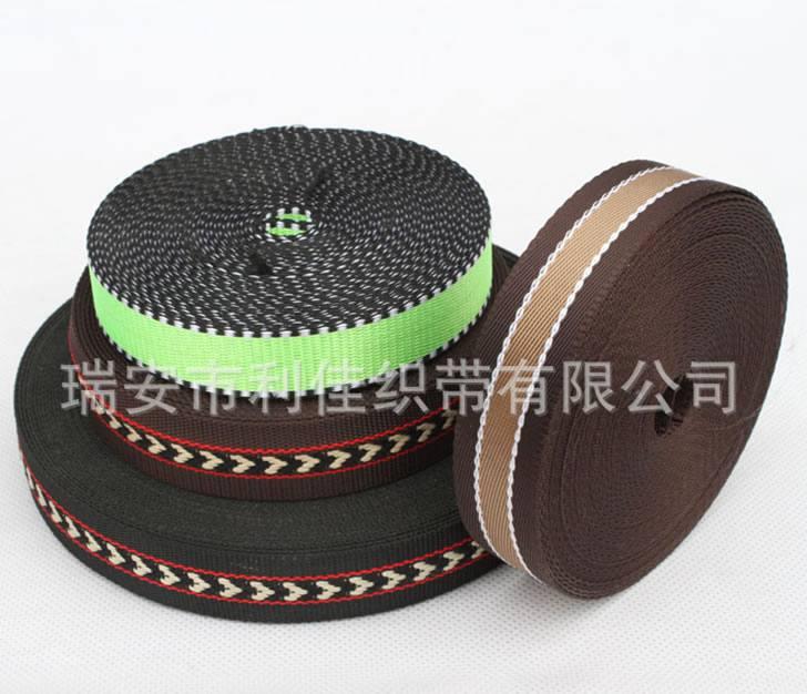 厂家供应 箱包背带 背包背带可定制 加印LOGO 箱包背带花纹带