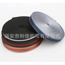 厂家直销 纺织辅料 涤纶提花箱包织带 绳带 仿尼龙花色织带