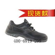 04126 Army保护足趾安全鞋 安全鞋