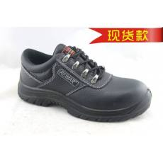 04168 STONE多功能安全鞋