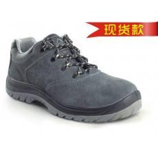 04031低帮鞋 保护足趾安全鞋