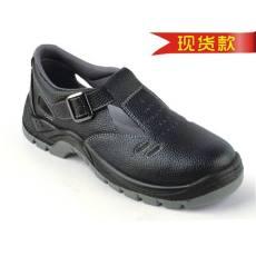 05736低帮鞋 劳保鞋