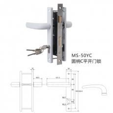 MS-50YC圆柄C平开门锁