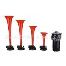 厂家供应汽车喇叭 微型气泵喇叭 电动喇叭
