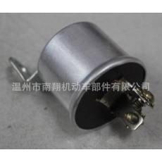 供应厂家直销铝壳机械式闪光器