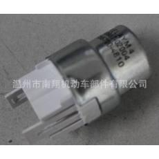 供应丰田汽车继电器90987-02004