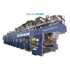 MC18-YD-BT型印刷机