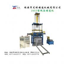 J453型低压铸造机