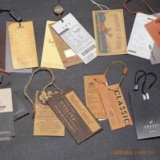 提供优质 牛皮纸吊牌 吊牌订做 服装吊牌印刷 吊牌定做