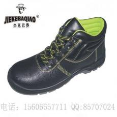 厂家直销 CE达标安全鞋 劳保鞋 工作鞋 防护鞋