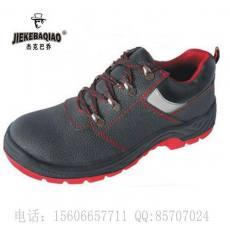厂家直销 达标安全鞋 劳保鞋