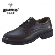 行政鞋 厂家直销CE达标工作鞋 经理鞋 防静电鞋 行政工作鞋