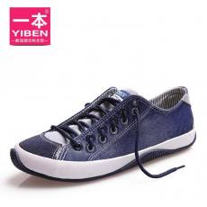一本帆布鞋 厂家直销秋冬新款双排鞋扣低帮板鞋男鞋男休闲鞋602